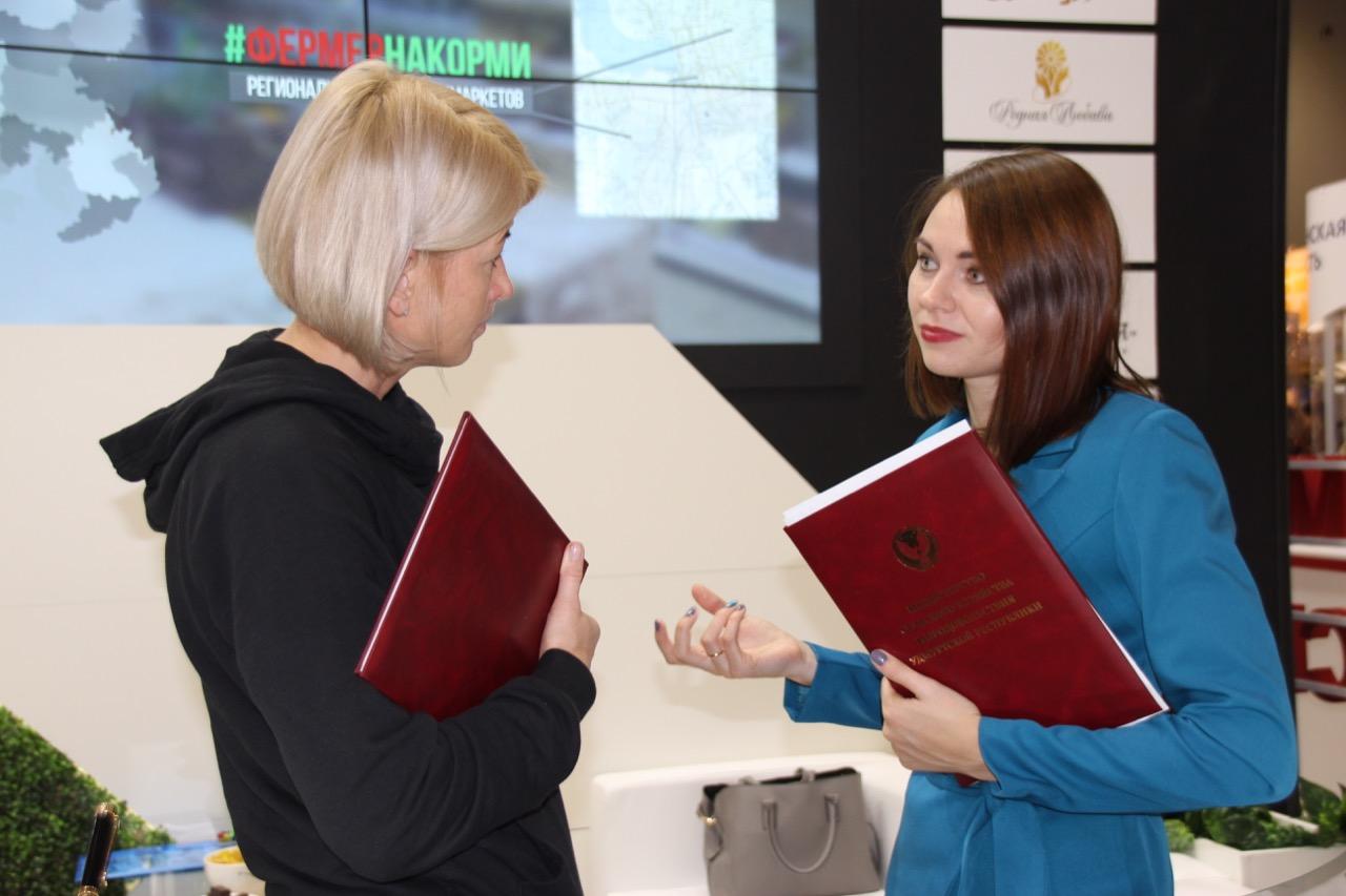 Удмуртия подписала соглашение с РССМ по запуску образовательных программ в агроклассах